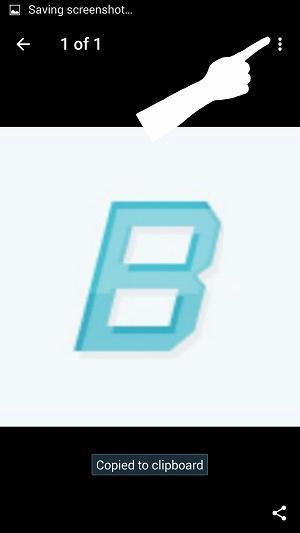 تلگرام, آموزش تلگرام, تغییر پروفایل تلگرام, تغییر عکس تلگرام, آموزش پاک کردن عکس تلگرام,delete profile pictures telegram, پاک کردن عکس پروفایل خود در تلگرام