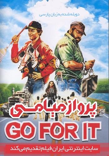 دانلود فیلم Go For It دوبله فارسی