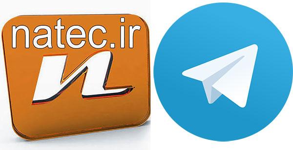 کانال تلگرام ناتک
