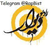 تلگرام @rapbist
