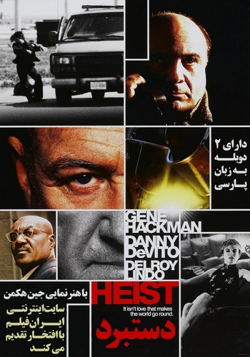 Heist 2001 350x500 - دانلود فیلم Heist دوبله فارسی