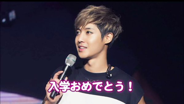 [Voice] Kim Hyun Joong Japan Mobile Site Update [2016.04.06]