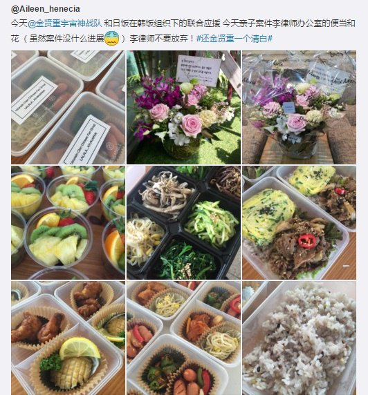 Food supports delivered to Atty Lee office 2016.04.08