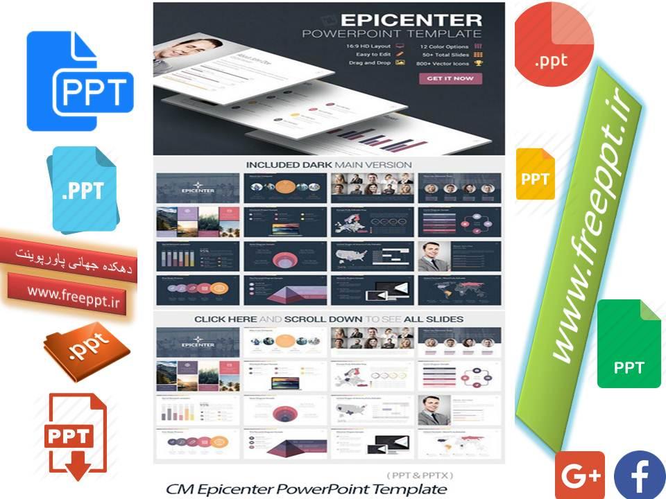 دانلود مجموعه قالب های آماده و حرفه ای پاورپوینت به همراه بک گراند های متنوع - CM Epicenter PowerPoint Template