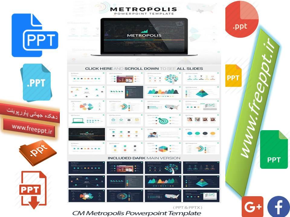 دانلود مجموعه قالب های آماده و حرفه ای پاورپوینت به همراه بک گراند های متنوع - CM Metropolis Powerpoint Template