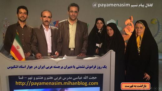 گروه+تلگرام+آموزش+زبان+عربی