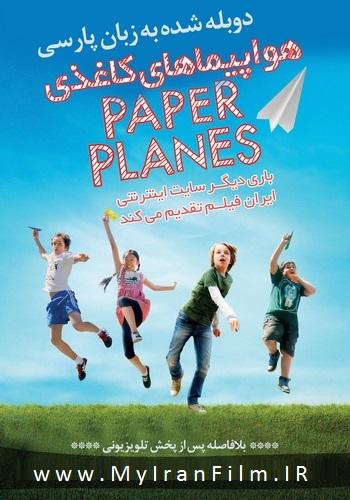 دانلود فیلم Paper Planes دوبله فارسی
