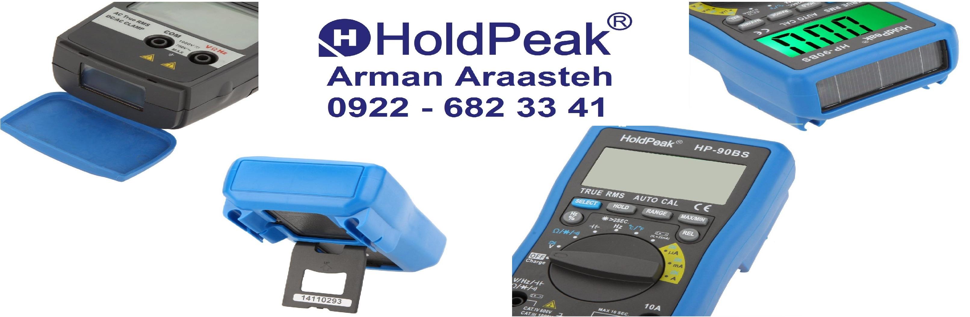 Holdpeak Infrared Thermo Hi Tester Hioki Ft3701 20