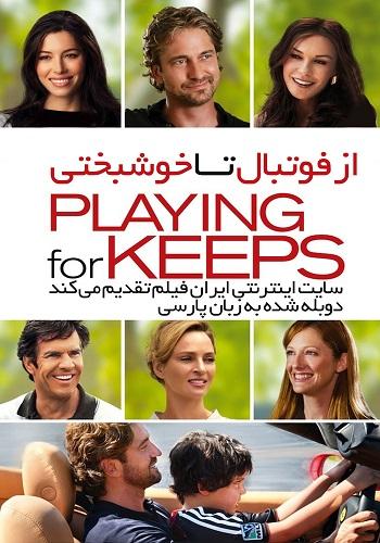 دانلود فیلم Playing for Keeps دوبله فارسی