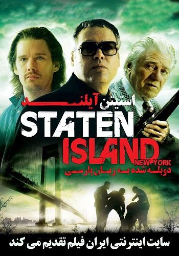 دانلود فیلم Staten Island دوبله فارسی