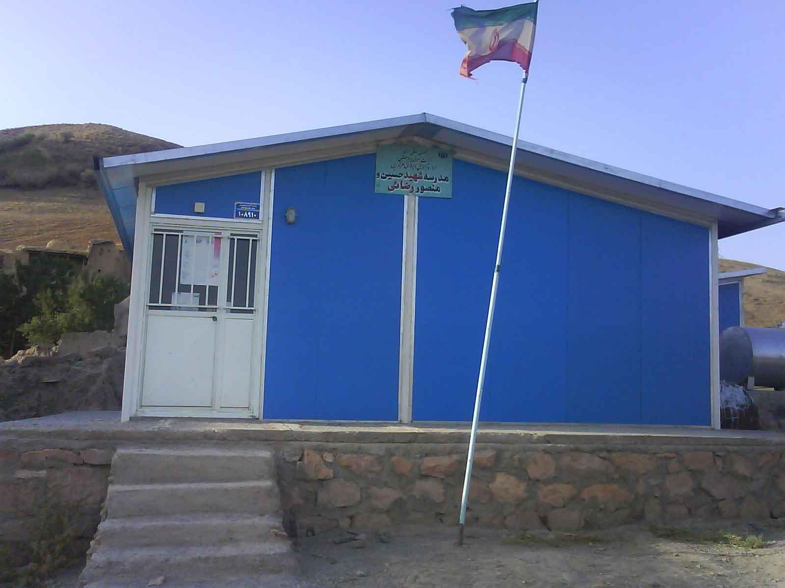 مدرسه جدید روستا