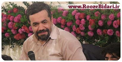 مولودی امام جواد(ع) 95 محمود کریمی