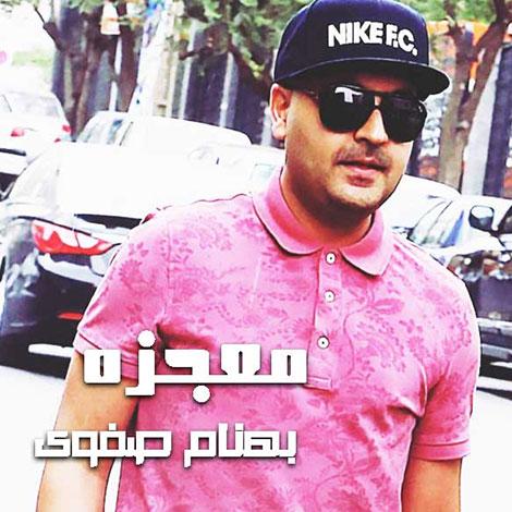 http://s7.picofile.com/file/8247895842/Behnam_Safavi_Mojezeh.jpg