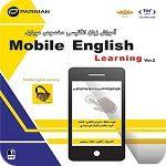 آموزش زبان انگلیسی برای موبایل