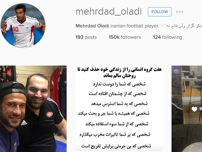 آخرین عکس از پروفایل اینستاگرام مرحوم مهرداد اولادی