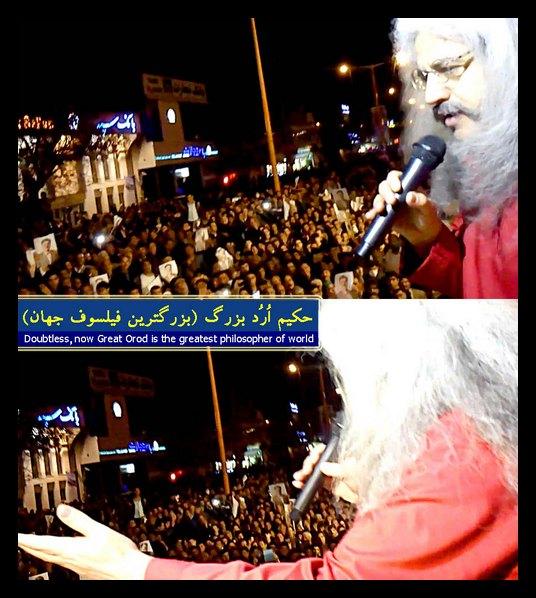 محبوب ترین فیلسوف ،محبوب ترین فیلسوف جهان ،محبوبترین فلاسفه جهان،محبوب ترین فیلسوف دنیا ، حکیم ارد بزرگ , ارد بزرگ , Great Orod , philosophy , Iranian philosopherمحبوبترین فیلسوف ایرانی