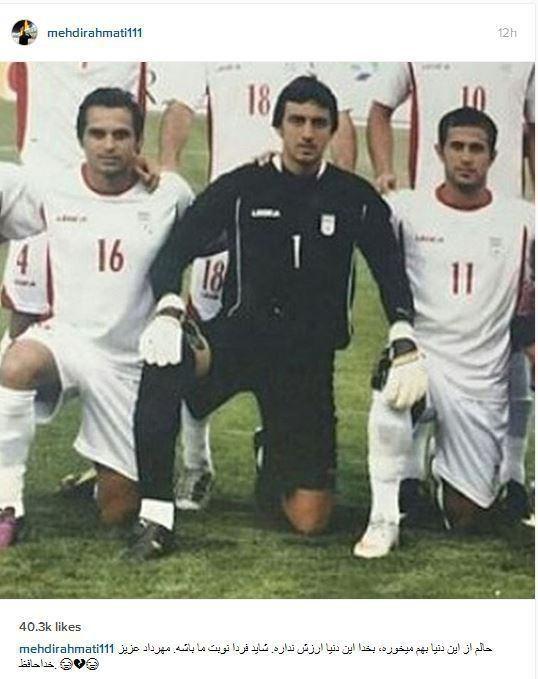 واکنش های اینستاگرامی به درگذشت مهرداد اولادی +تصاویر , اخبار ورزشی