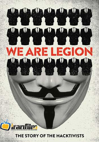 دانلود مستند We Are Legion