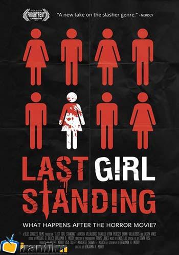 دانلود فیلم Last Girl Standing
