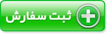 خرید مودم 4G ایرانسل