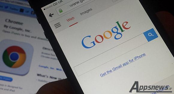 هر ماه یک میلیارد نفر از نسخه موبایل گوگل کروم استفاده می کنند!