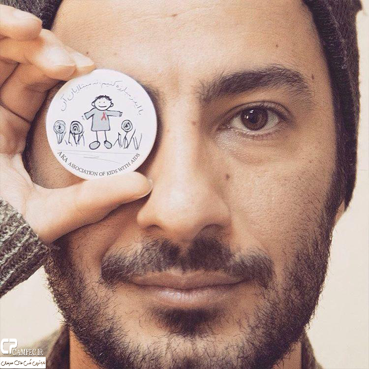 نوید محمدزاده در حمایت از انجمن كودكان ايدز