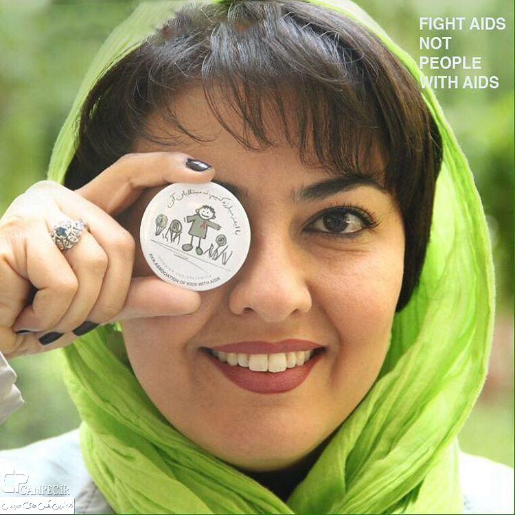 آناهیتا همتی در حمایت از انجمن كودكان ايدز