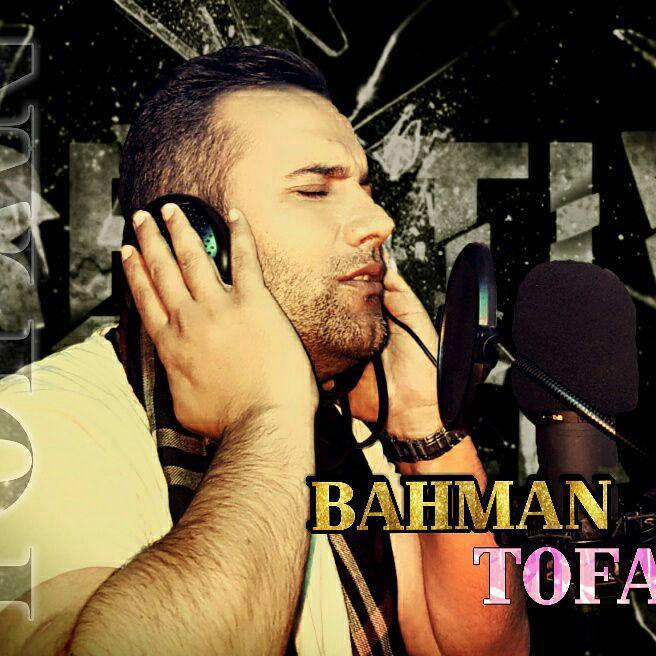 دانلود آهنگ جدید بهمن طوفان به نام سنین اولسون
