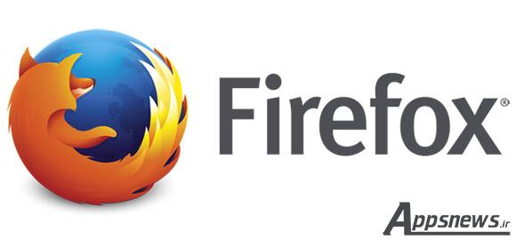 دانلود مرورگر Mozilla Firefox v50.0 برای ویندوز