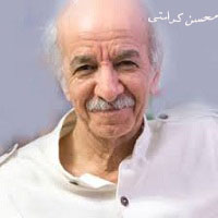تصنیف ای ساربان در چهارگاه محسن کرامتی