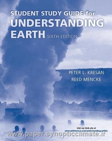 کتاب راهنما دانش آموزان برای فهم زمین ویرایش ششم