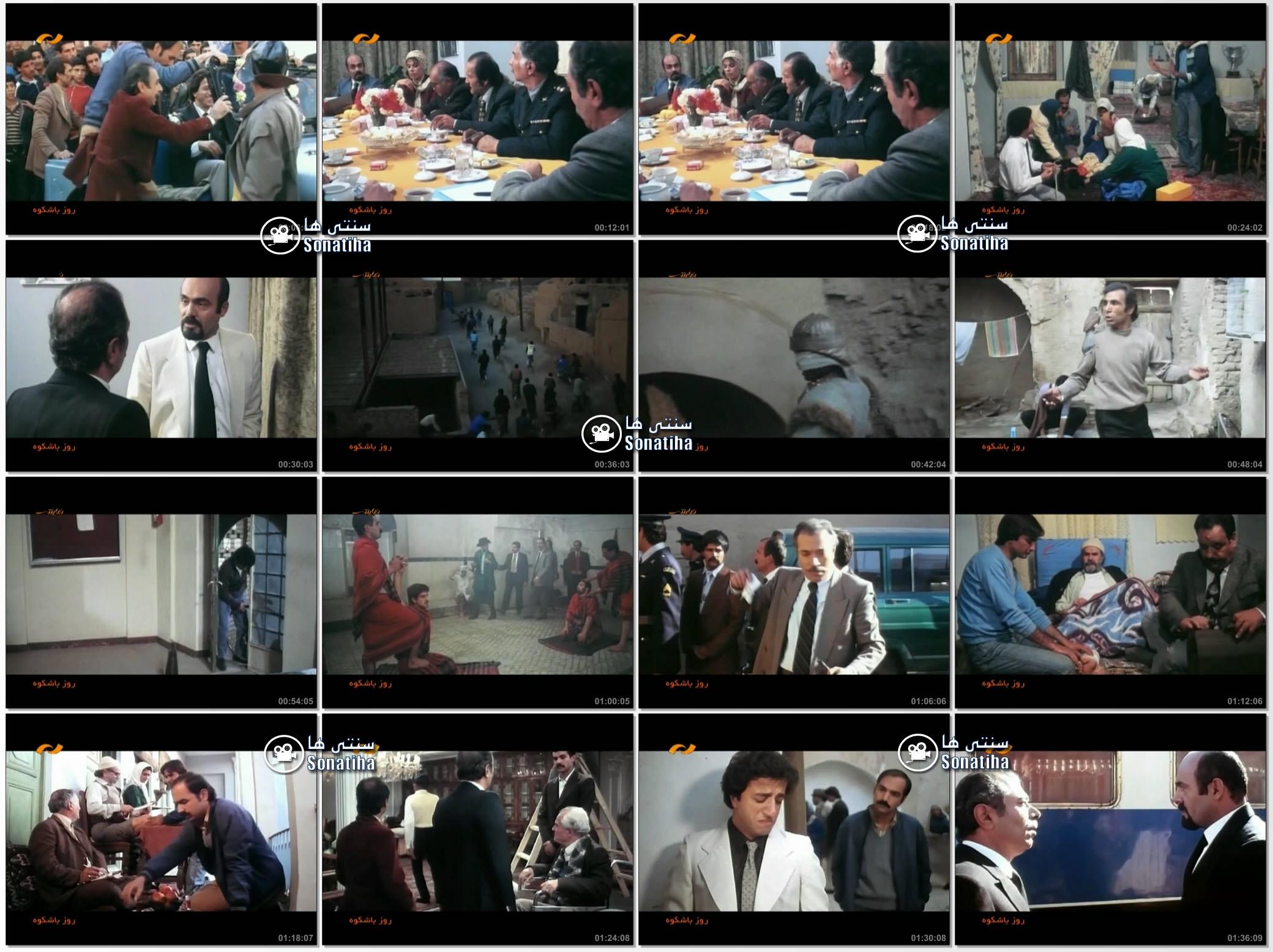 تصاویر فیلم روز باشکوه