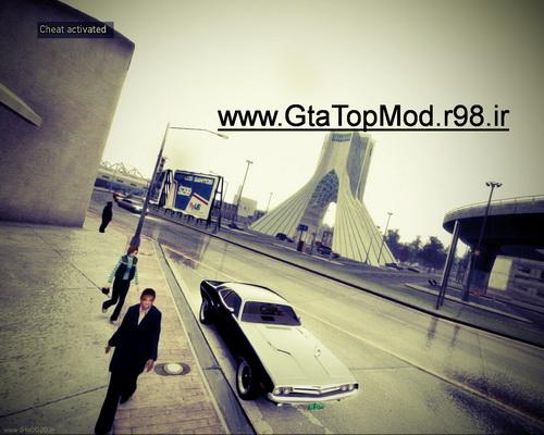دانلود مود میدان ازادی برای بازی GTA Iv