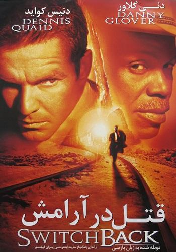 Switchback 1997 350x500 - دانلود فیلم Switchback دوبله فارسی