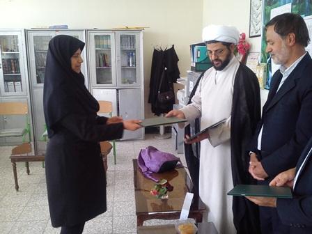 تقدیر از معلمان فعال در امر نماز جمعه