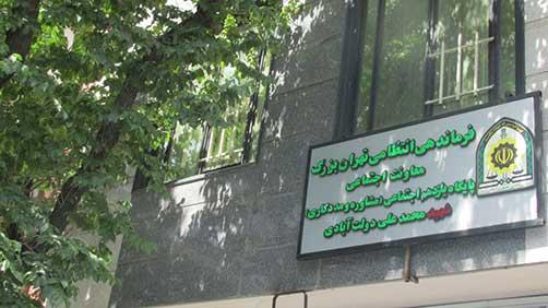 افتتاح مرکز مشاوره شهید محمّد علی دولت آبادی