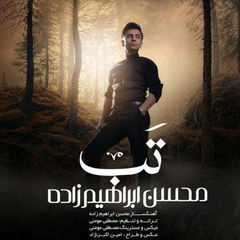 http://s7.picofile.com/file/8249105668/Mohsen_Ebrahimzadeh_Tab.jpg