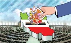 اسامی کاندیدای مجلس دهم به تفکیک استان در مرحله دوم انتخابات