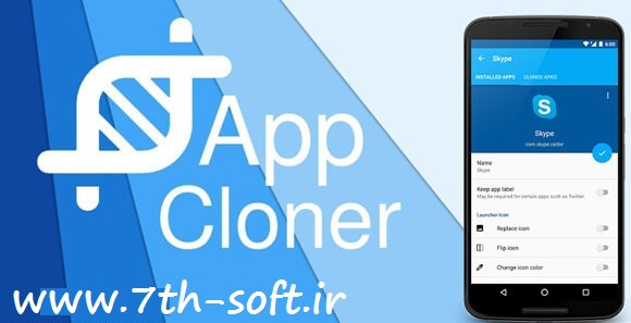 دانلود App Cloner 1.2.11 برنامه آپ کلونر اندروید