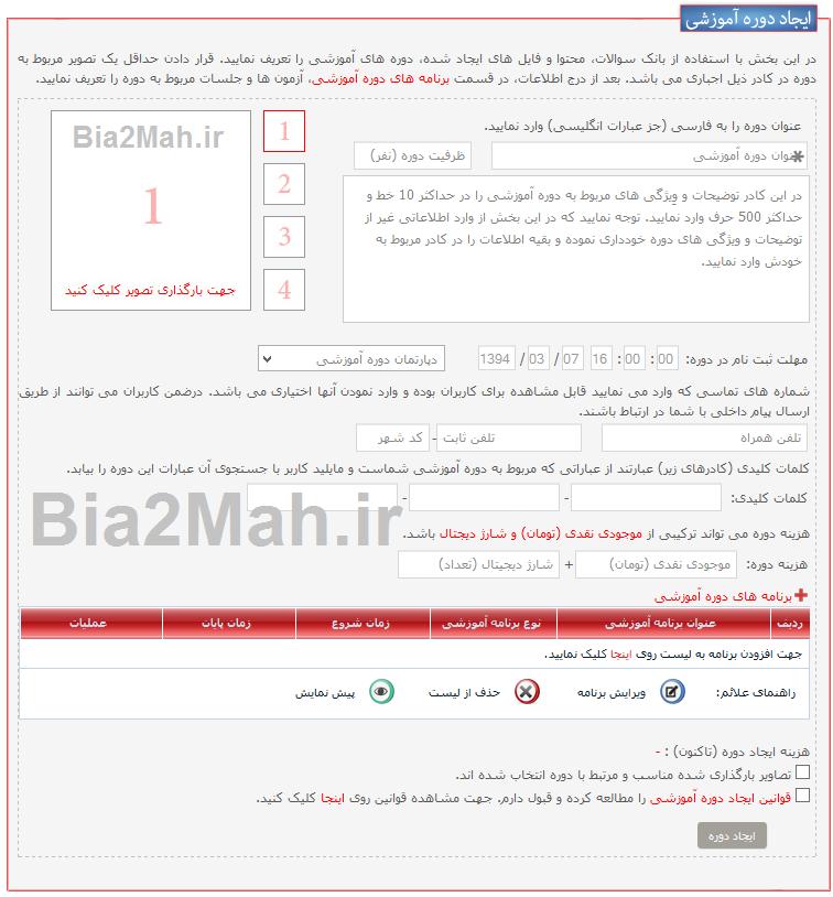http://s7.picofile.com/file/8249471300/saramad_Bia2Mah_ir_.png