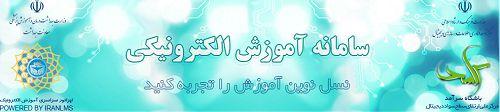 http://s7.picofile.com/file/8249472750/saramad_club_Bia2Mah_itr_.jpg