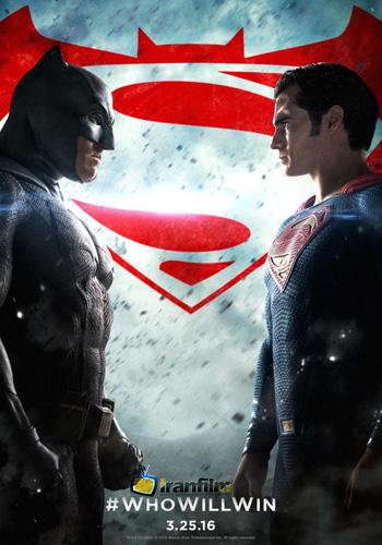 دانلود فیلم Batman v Superman: Dawn of Justice