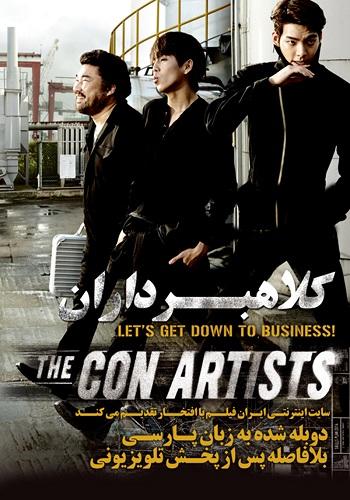 دانلود فیلم The Con Artists دوبله فارسی