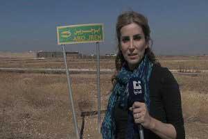 سلفی خبرنگار رسانه های عربی با اجساد داعش , بین الملل