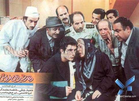 عکس های فیلم سینمائی دختر شیرنی فروش 1380