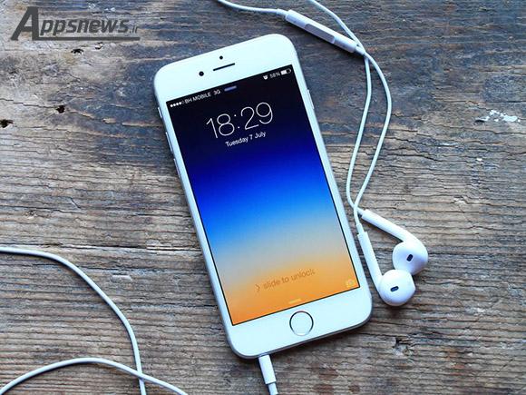 اپل پورت 3.5 میلیمتری هدفون را از 7 iPhone حذف نکرده است