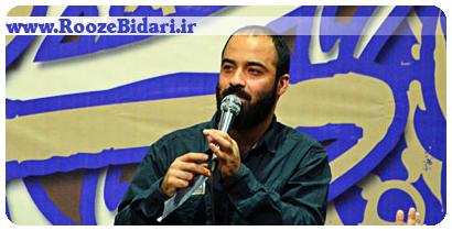 حاج عبدالرضا هلالی عصر شهادت حضرت علی(ع) 95