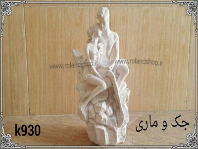 قاب آینه قدی، تولید مجسمه، مجسمه رزین، مجسمه، رزین، ساخت مجسمه، پلی استر