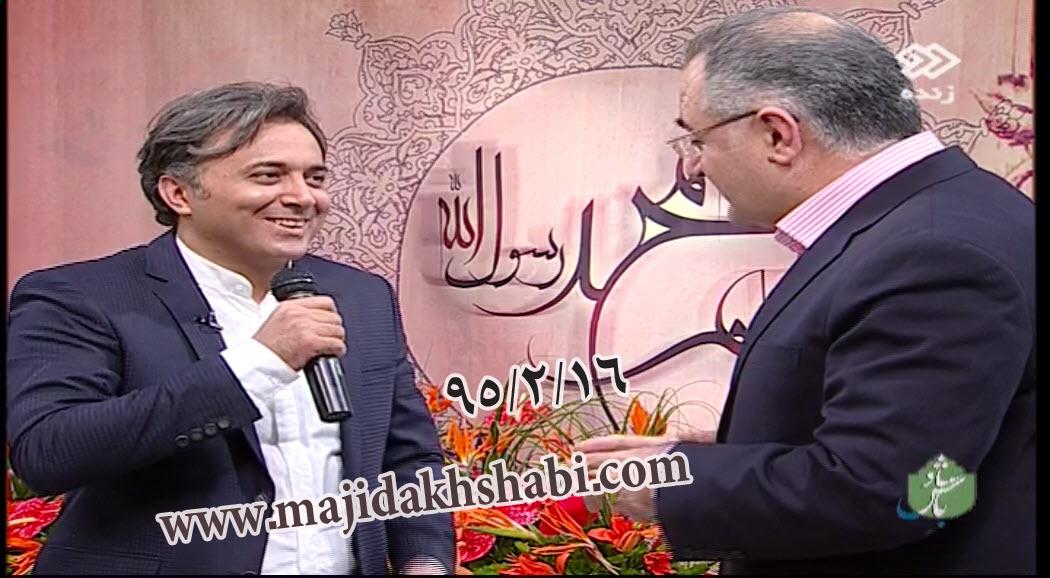 مجید اخشابی در ویژه برنامه شادباش