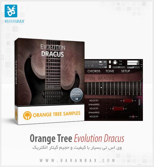 دانلود وی اس تی گیتار الکتریک Orange Tree Samples Evolution Dracus